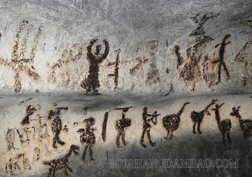 Bức tranh cổ thời trước Công nguyên.